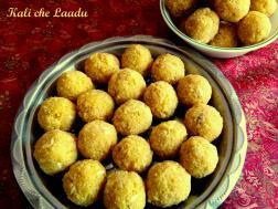 photo of kaliche ladoo