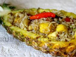 photo of pineapple fried rice